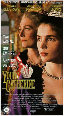 With Julia Ormond and Vanessa Redgrave