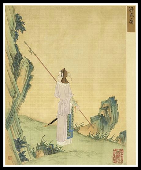 Mulan as depicted in He Dazi's album Gathering Gems of Beauty